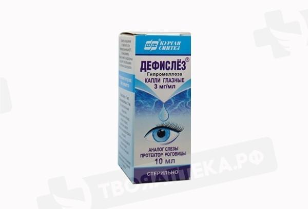 Дефислез глазные капли – инструкция по применению, аналоги
