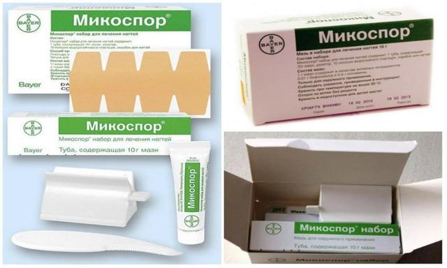 Аналог крема микоспор