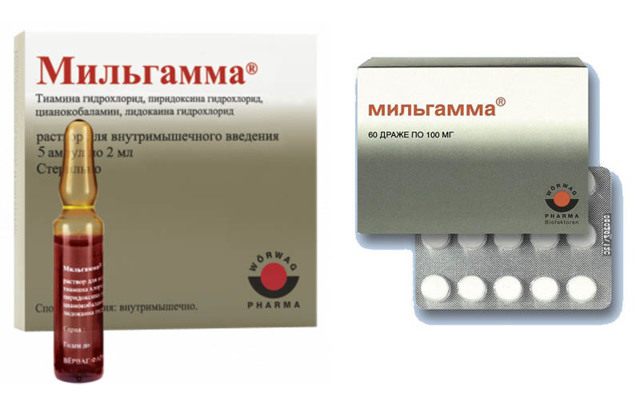 Витамины пентовит: инструкция, отзывы и цены