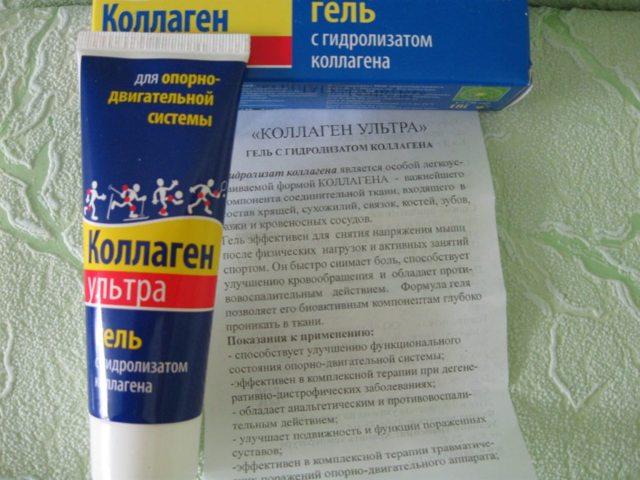 Коллаген в капсулах и таблетках: правила применения