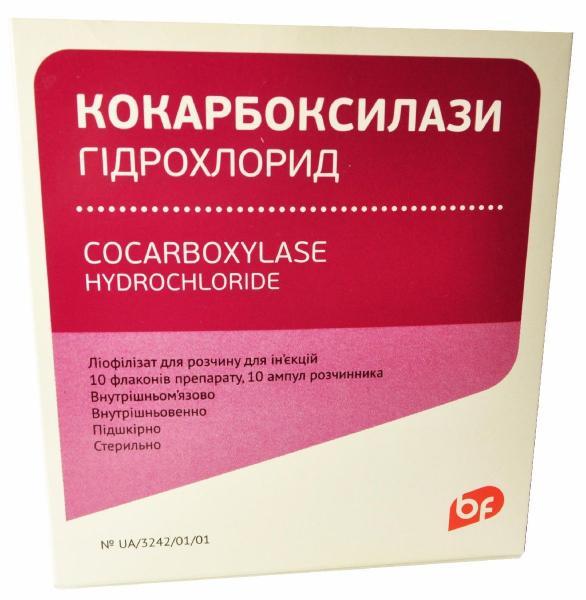 От чего кокарбоксилаза: инструкция по применению