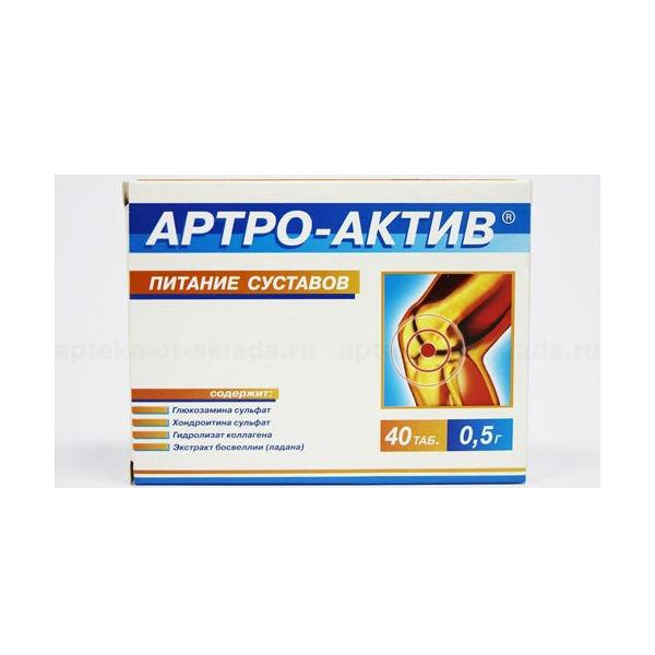 Препарат артро‐комб для суставов. действие, инструкция по применению и побочные эффекты