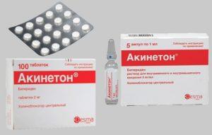 Есть ли у препаратов на основе биперидена аналоги?