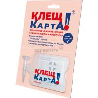 Препарат: драстоп адванс в аптеках москвы