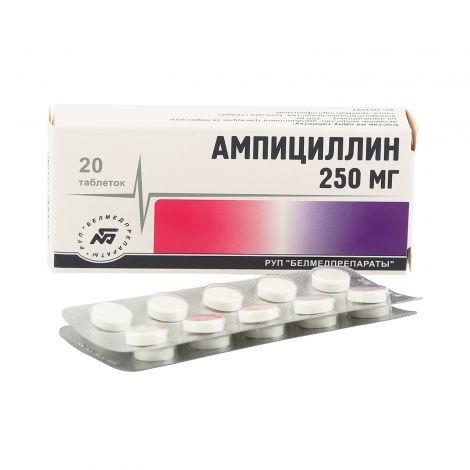 Показания к применению уколы ампициллин