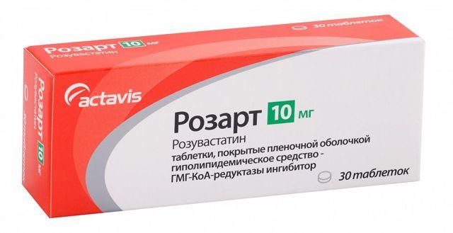 Тералиджен (teraligen). отзывы пациентов принимавших препарат, инструкция по применению, где купить, аналоги