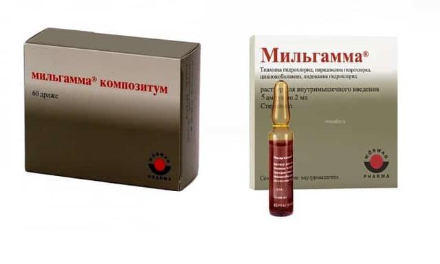 Инструкция по применению уколов и таблеток мильгамма