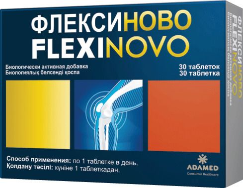 Флексиново — эффективный препарат для лечения суставов