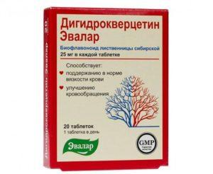 Дигидрокверцетин — отзывы, цена, аналоги