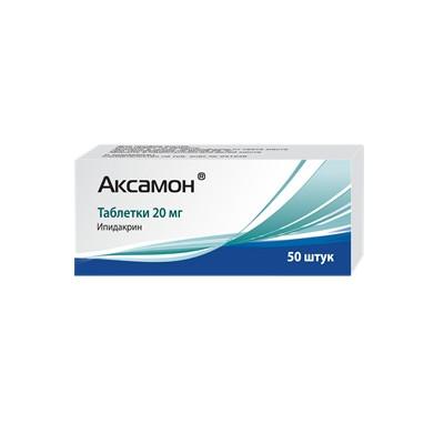 Уколы и таблетки «аксамон»: инструкция, отзывы, аналоги и цены