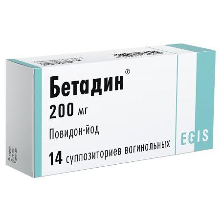 Свечи бетадин – инструкция к препарату, цена, аналоги и отзывы о применении