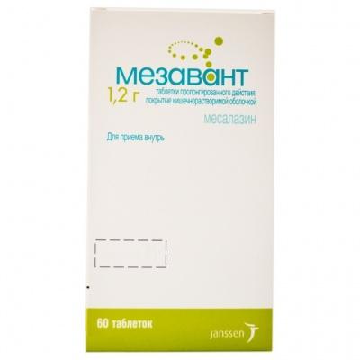 Кишечный противовоспалительный препарат «мезавант»