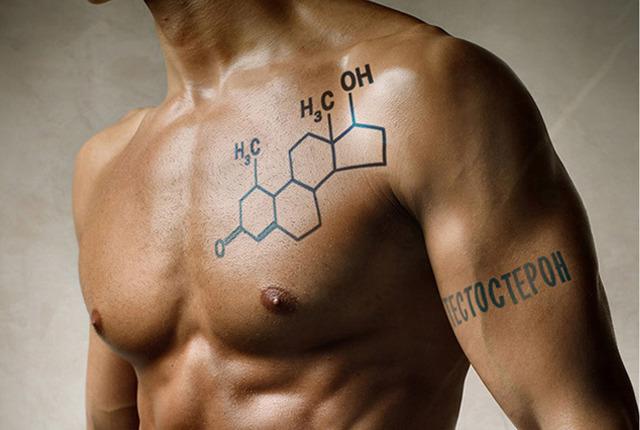 Эфиры тестостерона и его производных — sportwiki энциклопедия