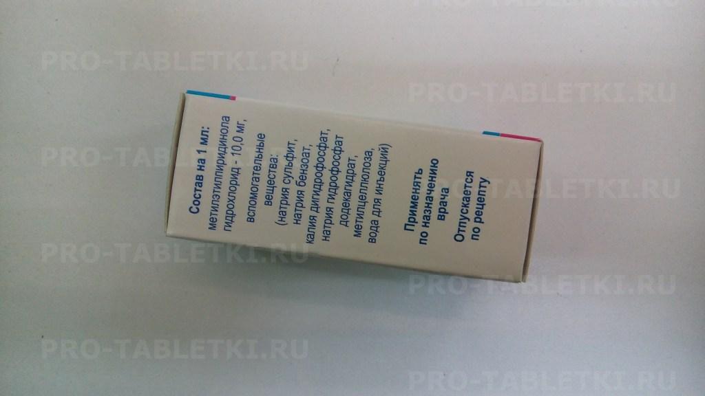 Эмокси-оптик (глазные капли): инструкция по применению, цена, отзывы, аналоги, где купить