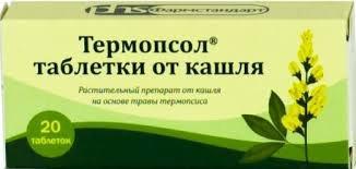 Таблетки от кашля (термопсис). инструкция по препарату, применение, цена
