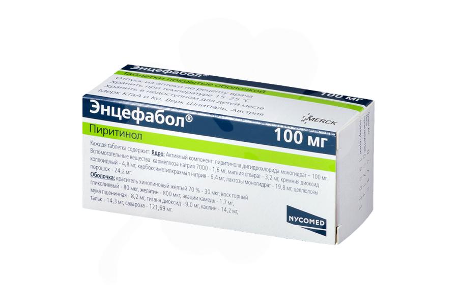 Энцефабол сироп: инструкция по применению для детей, отзывы