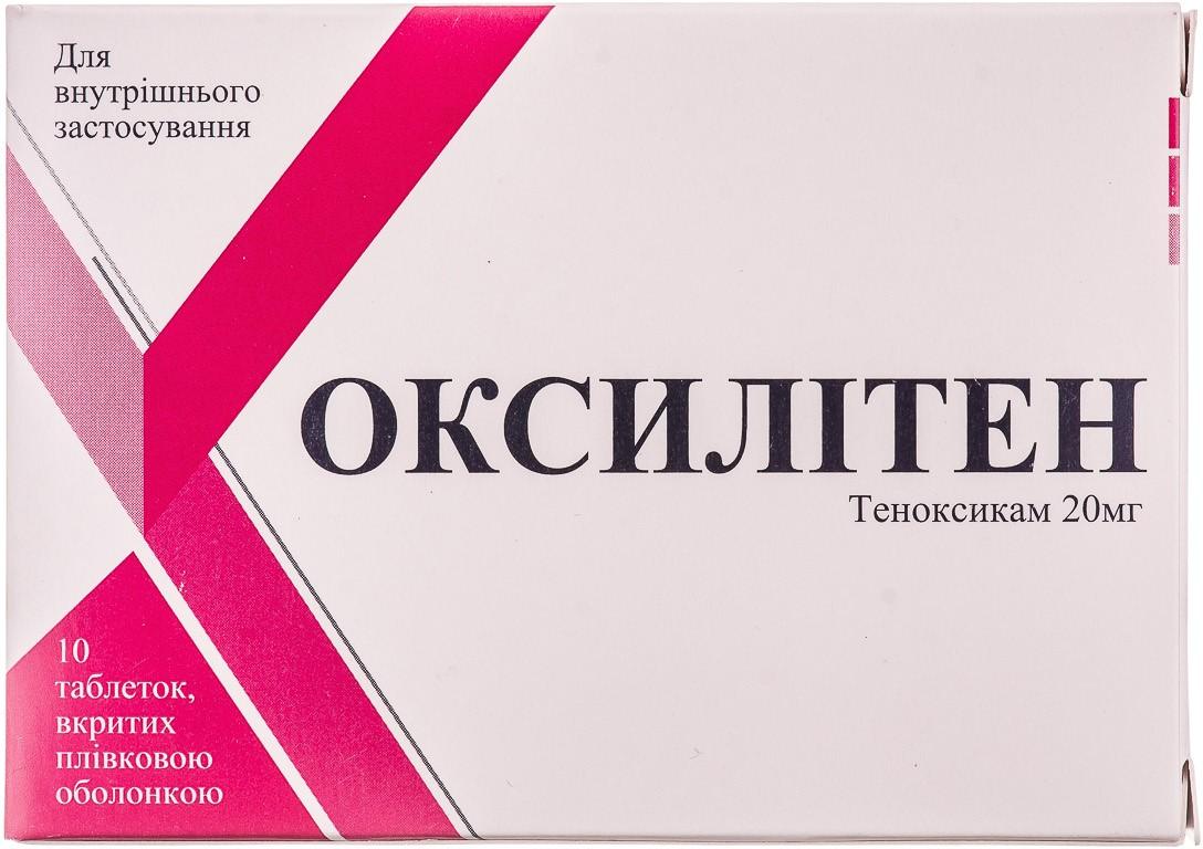 Толперил-здоровье 50 мг и 150 мг №10х3