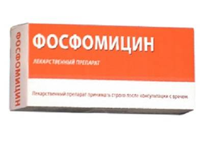 Нитроксолин - официальная инструкция по применению