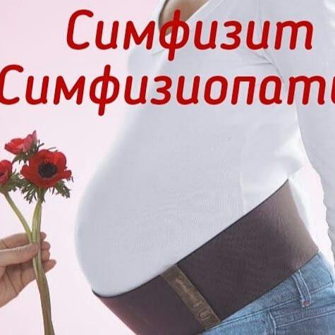 Как убрать растяжки после родов проверенные методы