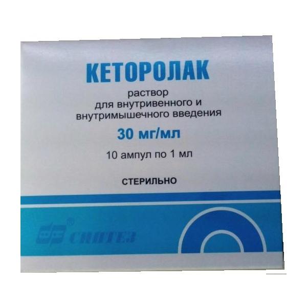 Кеторол гель – инструкция по применению, отзывы и цена
