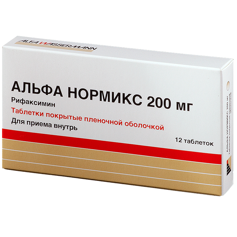 Препарат альфа нормикс
