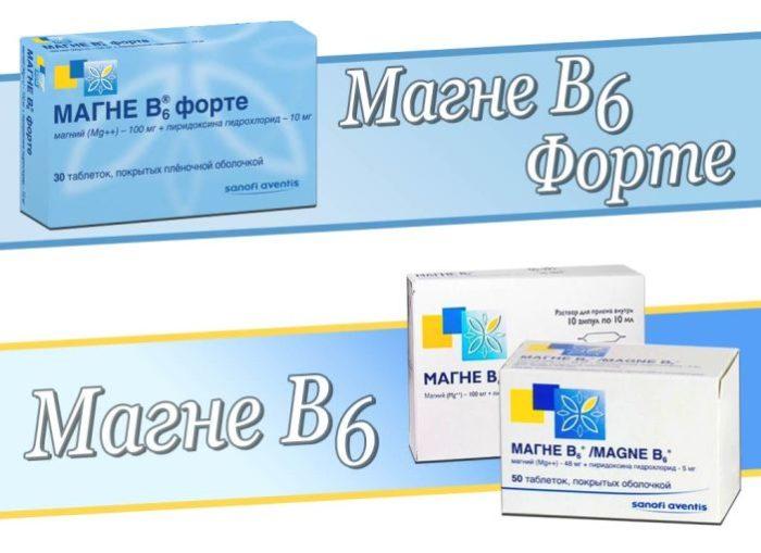 Магний и в6 – рейтинг препаратов с отзывами и ценами