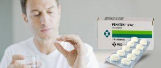 Показания к приему, инструкция по применению трексила, аналоги препарата, отзывы пациентов