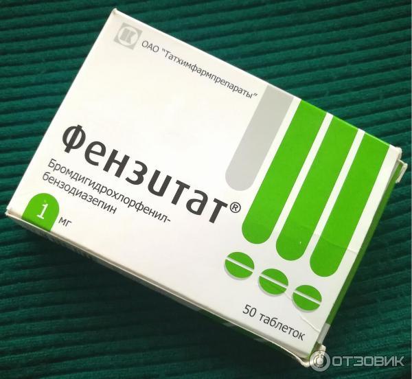 Феназепам (phenazepamum) — инструкция по применению, состав, аналоги препарата, дозировки, побочные действия
