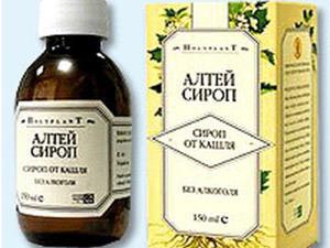 Какие эфирные масла эффективны при кашле