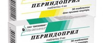 Эплепрес — инструкция по применению, цена