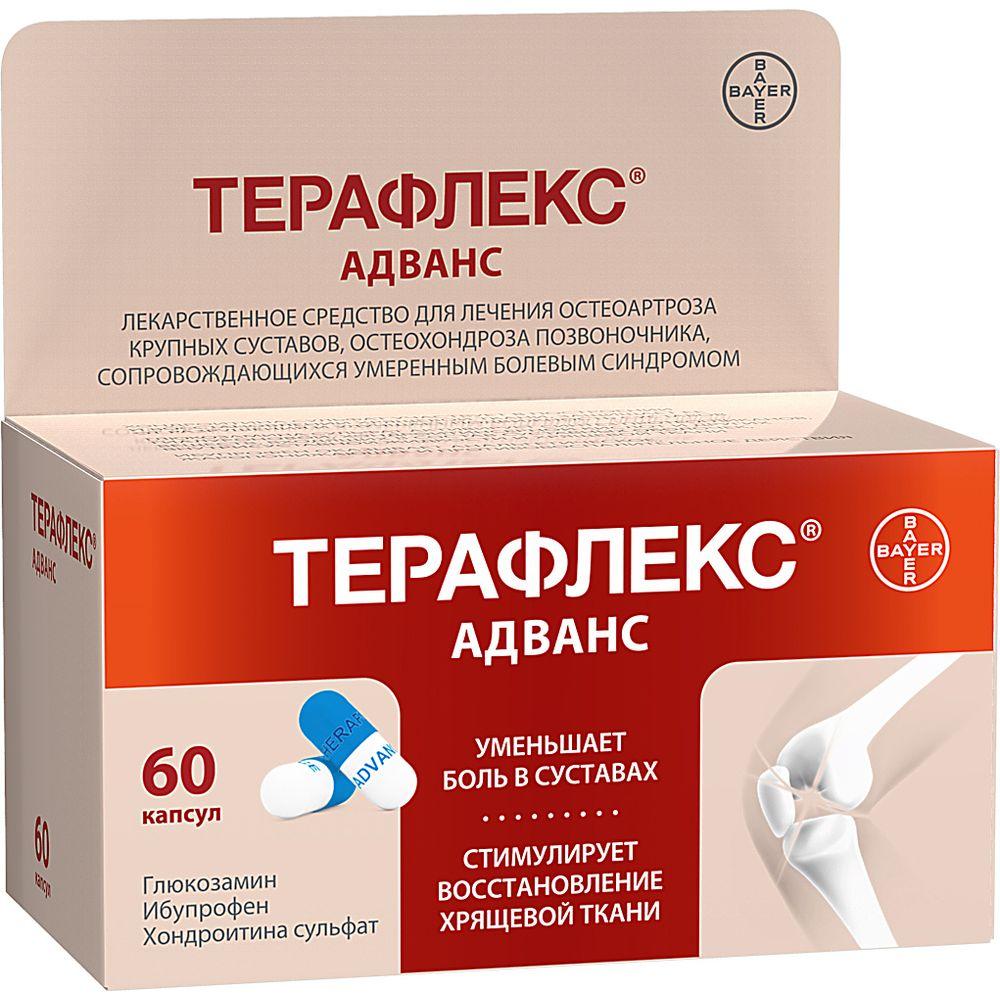 Для чего назначают терафлекс? инструкция, отзывы и аналоги, цена в аптеках