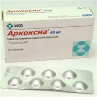 Инструкция по применению аркоксиа (arcoxia)