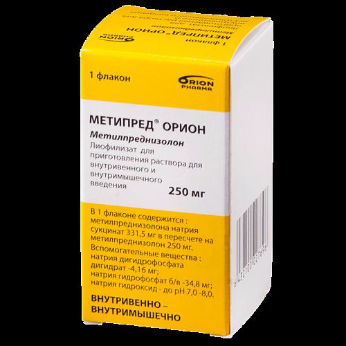 Метипред – инструкция по применению, дозы, показания