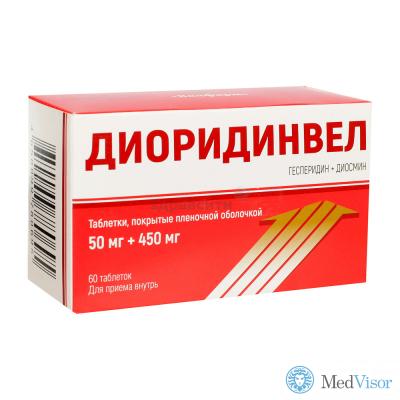 Таблетки венолек: инструкция по применению