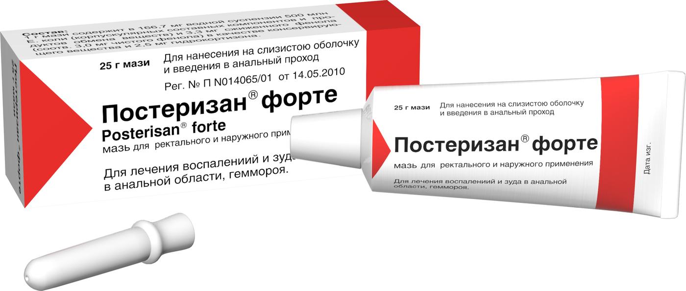 Отзывы о препарате постеризан