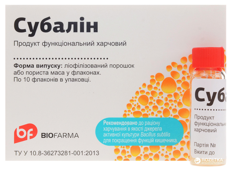 Гумизоль (humisol)