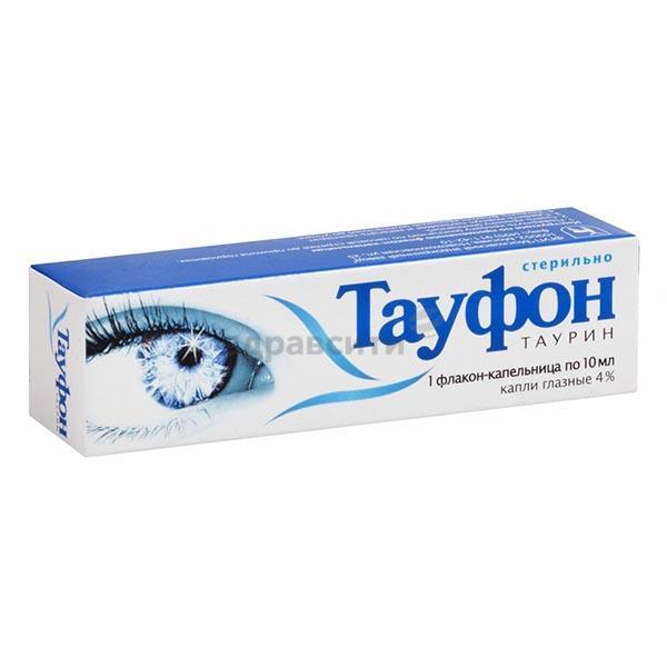 Капли таурин для глаз: польза, для чего назначают, применение, аналоги