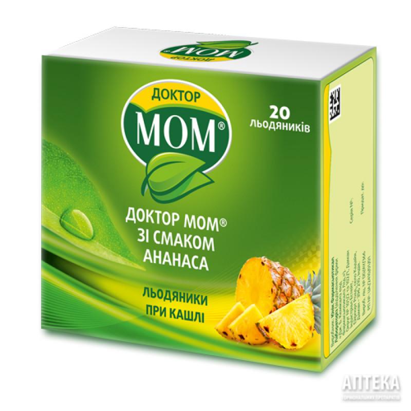 Доктор мом сироп от кашля для детей до года инструкция по применению