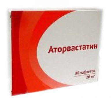 Аторвастатин — инструкция по применению, показания, отзывы и аналоги
