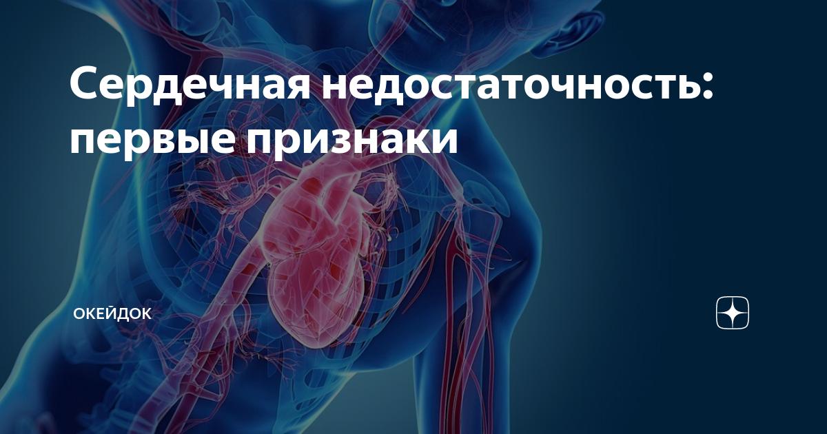 Одышка – признак патологии сердца или легких