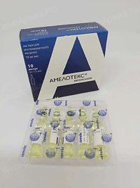 Гель, таблетки, уколы амелотекс: инструкция, цены и отзывы
