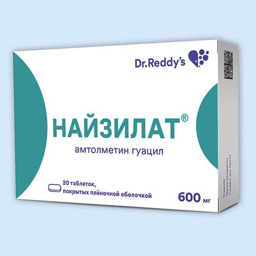 Найзилат: инструкция по применению (таблетки 600 мг)
