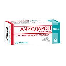 Амиодарон: таблетки 200 мг и уколы в ампулах 5%