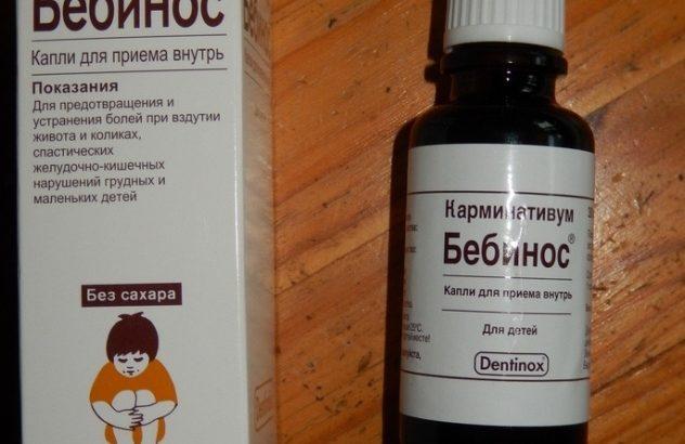 Можно ли давать бебинос постоянно? - можно ли часто давать бебинос грудничку - запись пользователя зоя (salamandra-v) в сообществе здоровье новорожденных в категории насморк и прочие заболевания носа - babyblog.ru