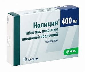 Характеристика препарата палин: показания и курс терапии