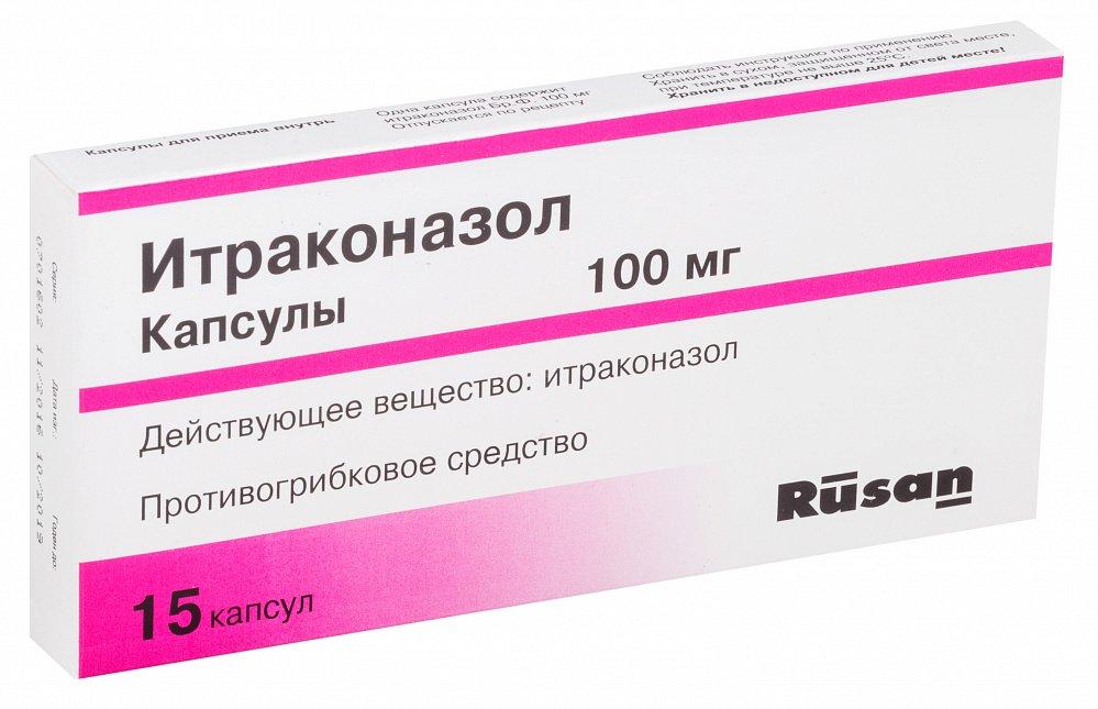 Мупироцин мазь