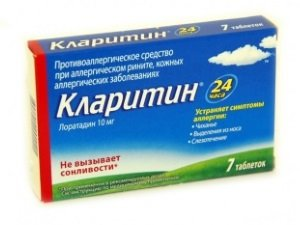 Эриус таблетки: инструкция по применению
