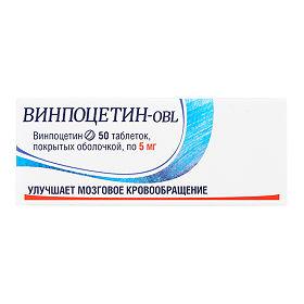 Аналоги таблеток винпоцетин