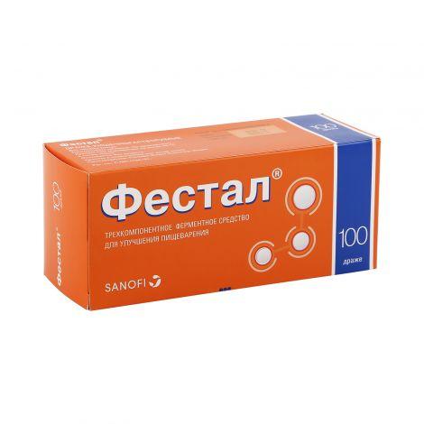 Фестал: инструкция по применению, аналоги и отзывы, цены в аптеках россии