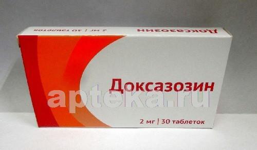 Доксазозин: инструкция по применению, цена, отзывы врачей, аналоги и показания